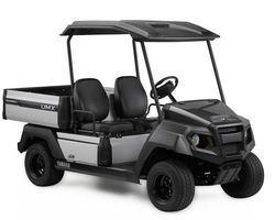Yamaha Umx Electric or Petrol NEW