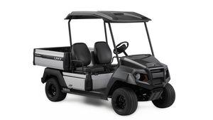 Yamaha Umx Electric or Petrol NEW - Carbon Grey