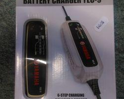 Yamaha ATV Battery Charger