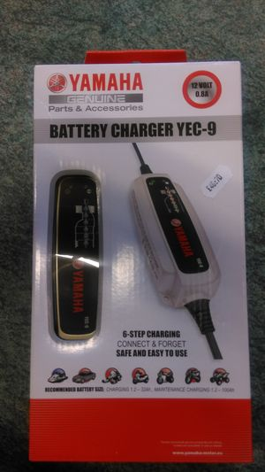 Yamaha ATV Battery Charger -