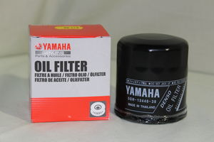 Yamaha Oil Filter -