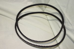 Logic FLAIL Mower Drive Belts -