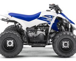 YFZ50 Junior Quad.�99 inc vat.